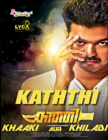 Kaththi 2014 Dual Audio Hindi 500MB UNCUT HDRip 480 x264 ESubs