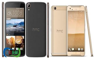 اسعار ومواصفات موبايلات اتش تي سي HTC في مصر 2018 جميع الانواع