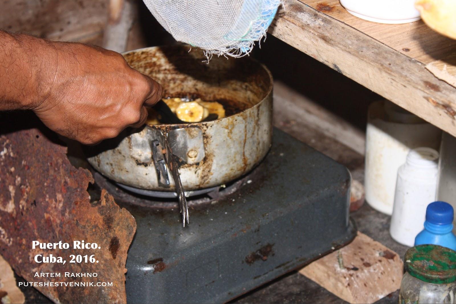 Кубинец жарит бананы на бараньем жире