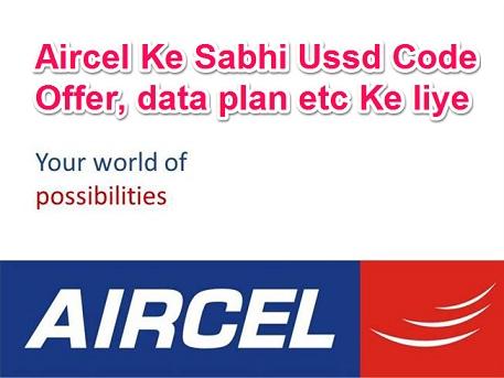 aircel-ke-sabhi-ussd-code-list