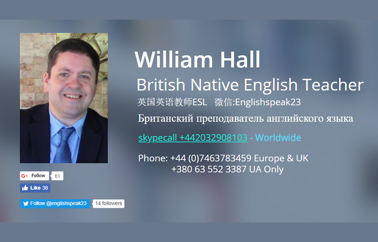5  Week - 20 lesson - IELTS Preparation Course with William Hall