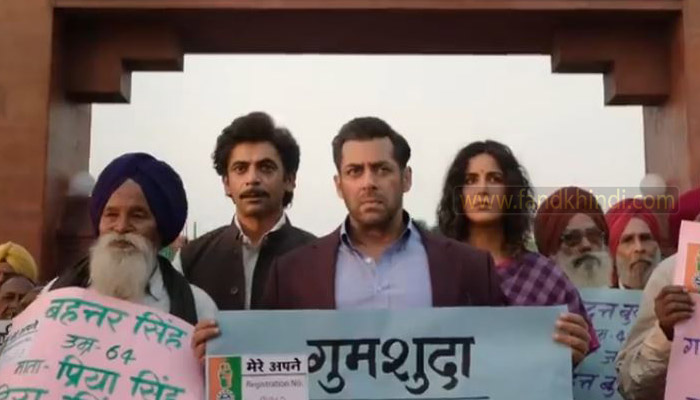Salman Khan New Movie Bharat Trailer and Movie Review In Hindi