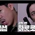 Running Man Episode 374 Subtitle Indonesia