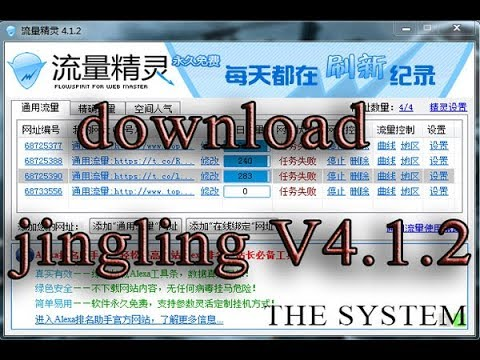 download,jingling V4.1.2,And,bringing,Only,traffic,to,your,site;LATEST VERSION