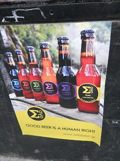 greek solo beer