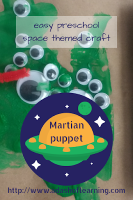 Martian Puppet: easy preschool space themed craft