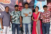 Jayammu Nischayammu Raa Teaser Launch-thumbnail-14