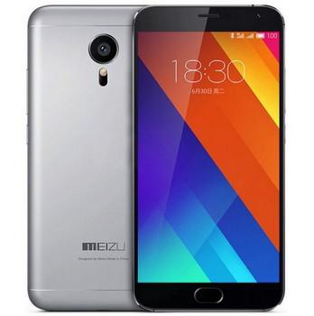 Spesifikasi Dan Harga Meizu MX6, Handphone Terbaru Dengan Prosesor Tangguh