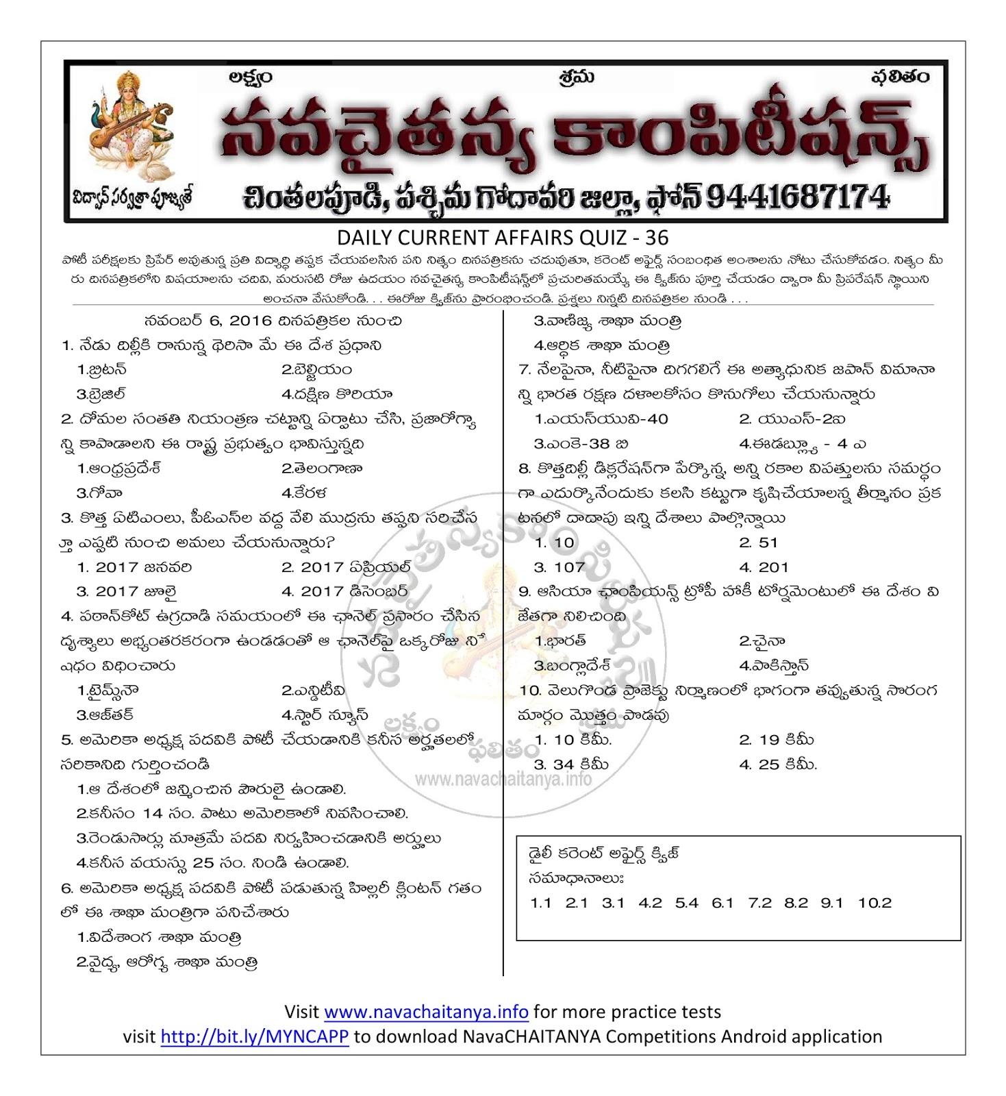 Telugu devotion pdf livres telechargement gratuit