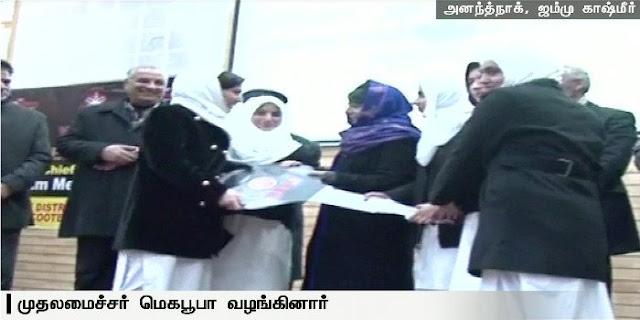 காஷ்மீரில் கல்லூரி மாணவியருக்கு 50 சதவிகித மானியத்தில் ஸ்கூட்டி..!