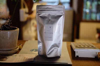 ヤマとカワ珈琲店 すっきり中煎りのコーヒー豆を購入