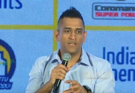 M S Dhoni on Superstar Rajinikanth