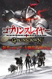 Goblin Slayer: Goblins Crown