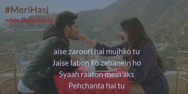 Meri Hasi | Zee Music Originals | Kunwar Amar & Aditi Budhatokhi | Pics | Photos | Lyrics | Images