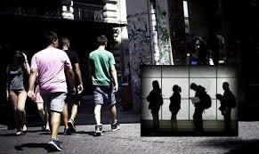 Στα όρια της φτώχειας ένας στους τρεις Ελληνες