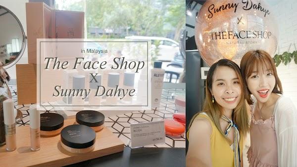 THE FACE SHOP x Sunny Dahye Meet & Greet in Malaysia!!