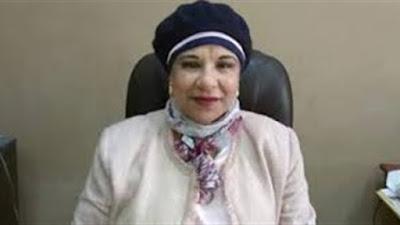 الضريبة العقارية, سامية حسين,