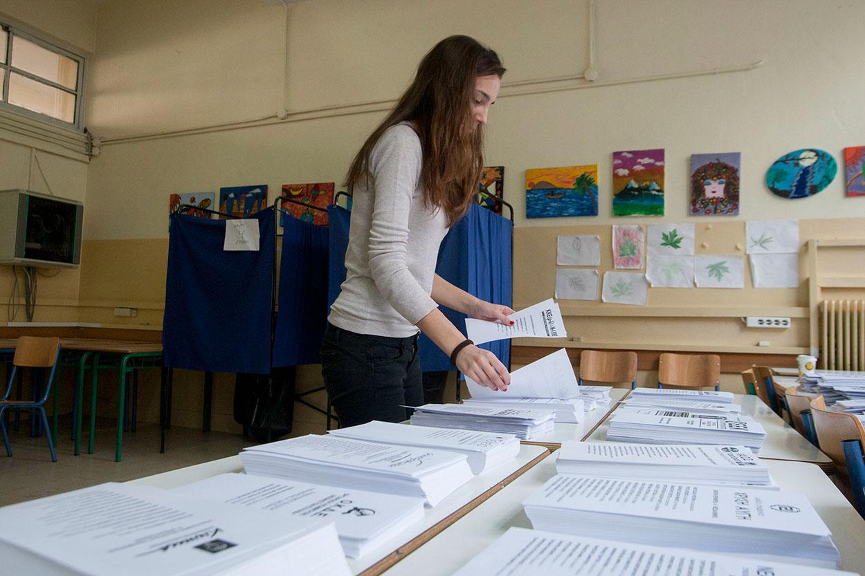 Δεκαπέντε εκατομμύρια ευρώ στα κόμματα για τις εκλογές - Ποιοι έλαβαν χρηματοδότηση
