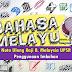 [Download] Nota Ulang Kaji B. Malaysia UPSR  Penggunaan Imbuhan