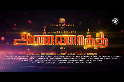 Tamil movie Annaatthe 2020 wiki, full star cast, Release date, Actor, actress, Song name, photo, poster, trailer, wallpaper