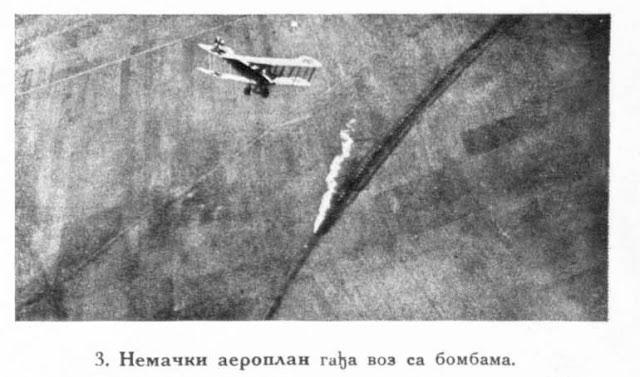 German aeroplane throws bombs unto the railway train
