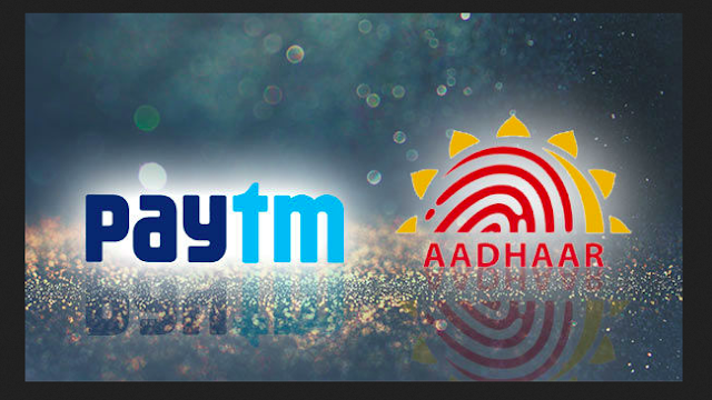 Delink Aadhar card from Paytm