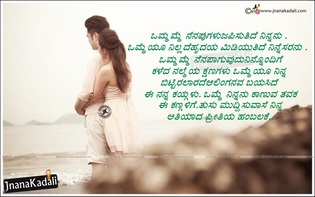 kannada sad girl love failure kavanagalu images with alone girl hd wallpapers brainysms kannada sad girl love failure