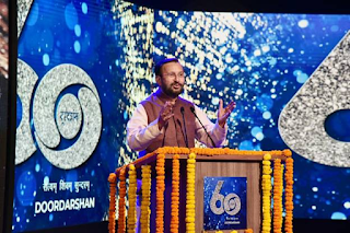 60th Foundation Day of Doordarshan