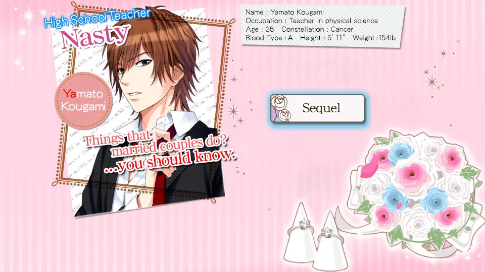 เฉลย My Forged Wedding Yamato Kougami Sequel Walkthrough
