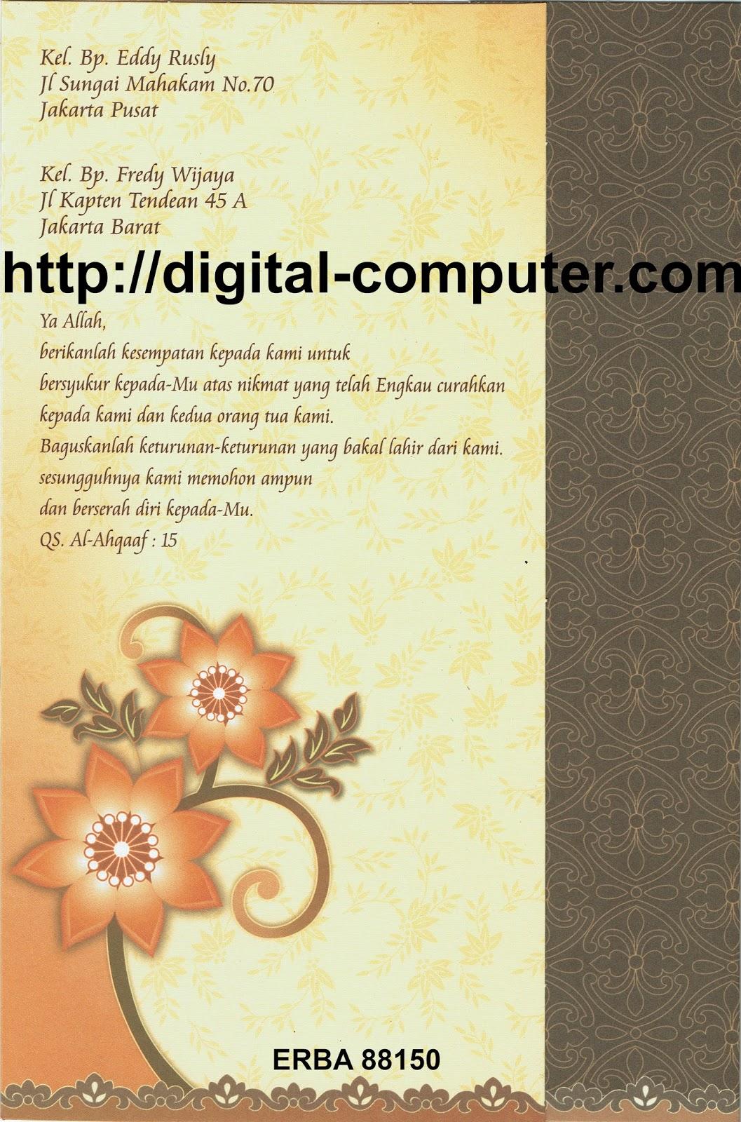 Undangan Softcover ERBA 88150