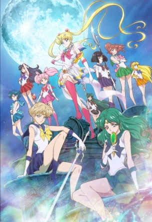 Bishoujo Senshi Sailor Moon Crystal: Death Busters-hen