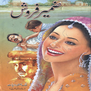 Zameer Farosh Urdu Novel By Malik Safdar Hayat