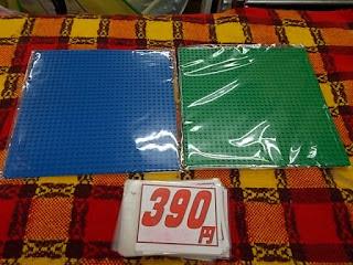 中古品のレゴ基礎版の緑と青390円