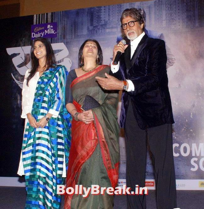 Aahana Kumra, Sarika and Amitabh Bachchan, Amitabh & Sarika at Poster Launch of TV Series Yudh