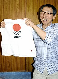 東京オリンピック聖火リレーユニホーム発見!木村省一郎さん