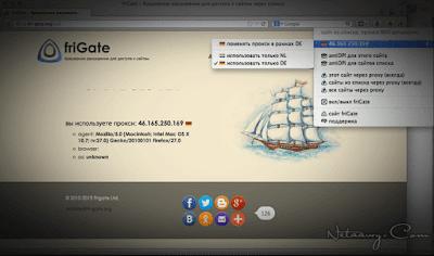 إضافة-friGate-لفتح-المواقع-المحجوبة