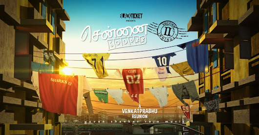 Chennai 600028 2nd Innings Song Lyrics