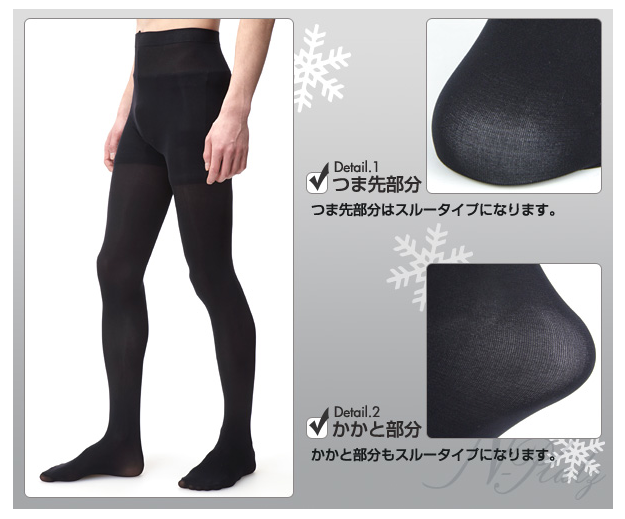 75e324029 Here are some further images of the SmooFit men s tights from Japan.