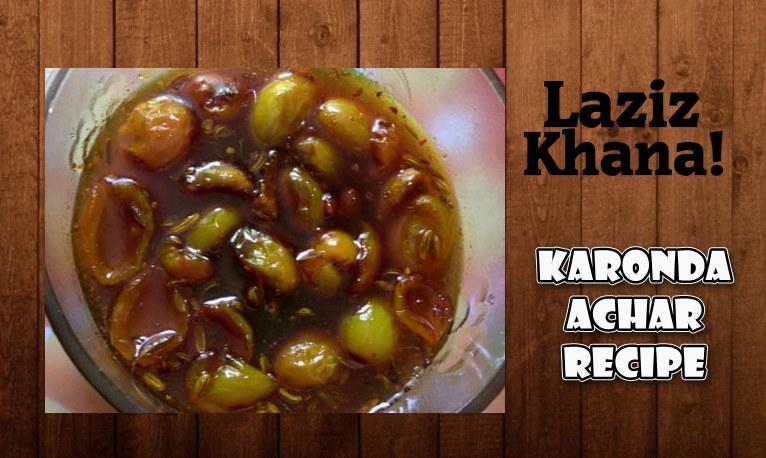 करोंदे का मीठा आचार बनाने की विधि - Karonde ka Meetha Achar Recipe in Hindi