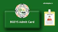 BGSYS Admit Card