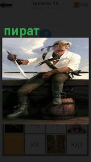 На палубе корабля стоит пират с саблей готовый отразить любое нападение
