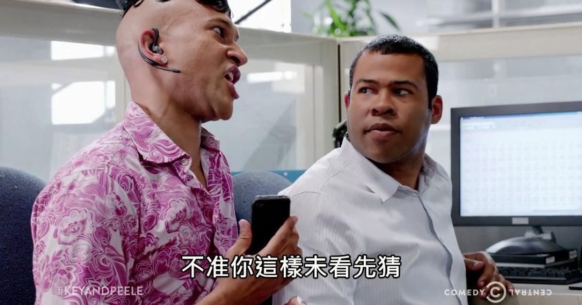 B.C. & Lowy: 黑人二人組 - 當我們同在一起 (中文字幕) (HD)