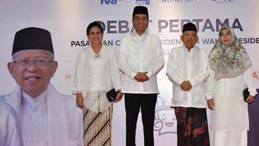 Usai Nobar Debat Pilpres, Kalangan Ulama Bogor Barat Deklarasi Dukung Jokowi