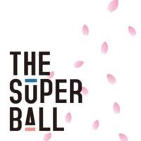 The Super Ball - 明日、君の涙が止む頃には 歌詞