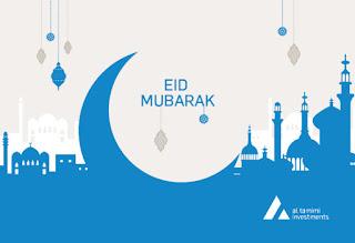 اعلانات شركة التميمي للاستثمار Al Tamimi Investments للعيد