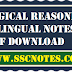 Logical Reasoning Bilingual Notes PDF Download