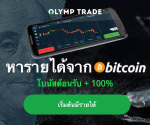 https://olymptrade.com?traffic=1&ref=pr_kolenforex2