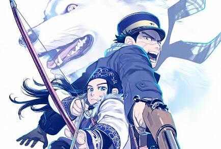 Geno Studio To Produce Golden Kamuy Anime Series.