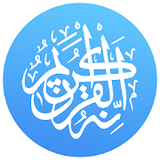 quran-pro-muslim-apk