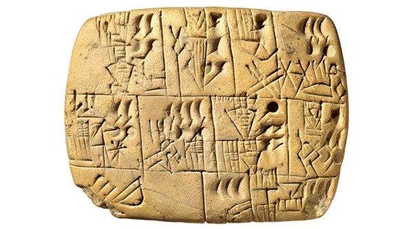 lempengan naskah bangsa sumeria
